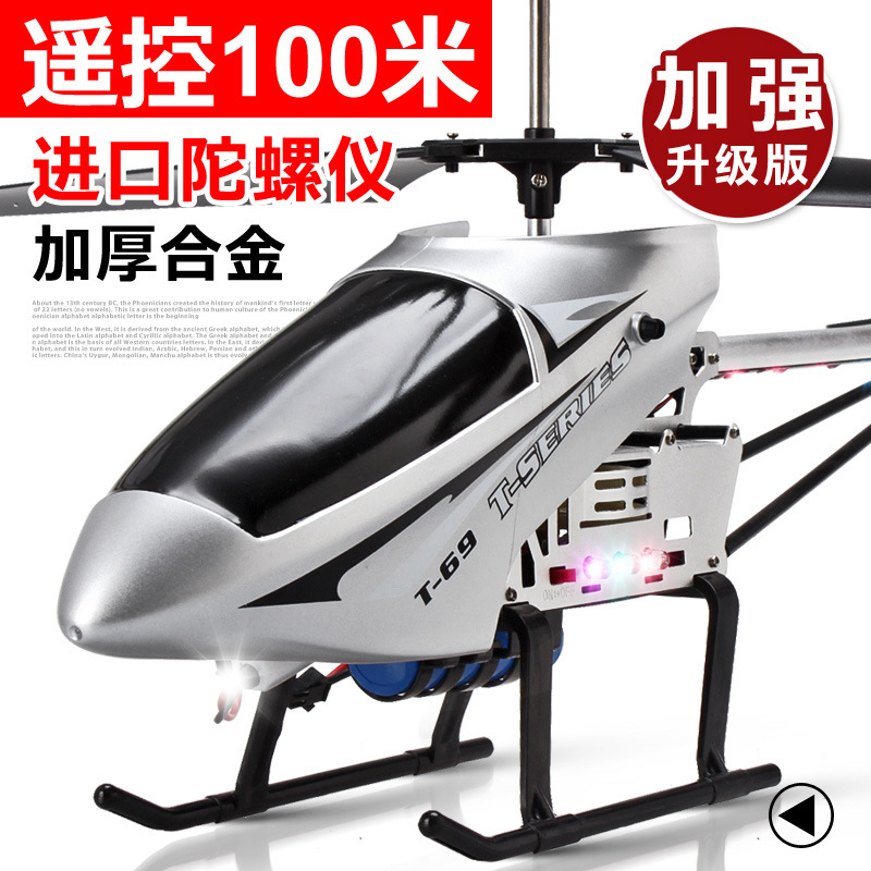 65CM Large alloy Remote Control Helicopter,rc big helicopter 4ch rc plane with gyro vs mjx F45 F645 T40 ship by express remote control charging helicopter