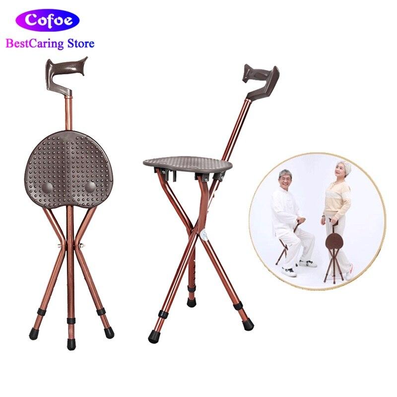 Cofoe Adjustable Aluminium Walking Cane with Seat Folding Crutch Stool Telescopic Walking Stick Chair 3 Leg Sitting Tripod Cane folding cane chair walking stick with tripod stool