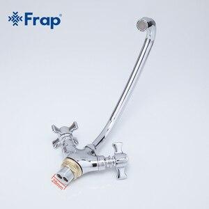 Image 2 - FRAP dargento del Bicromato di Potassio flessibile rubinetto della cucina lavello rubinetto di acqua potabile filtro rubinetti miscelatore della cucina calda e fredda miscelatore 360 Gradi f4124