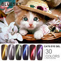 1pcs Bluesky  New CAT EYE  UV LED Gel Nail Polish,Best Perferct Models 100% GenuineNew Brand Chameleon Nail Art GEL Polish