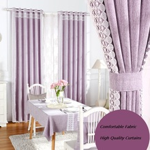Custom Made Romantic Solid Color Curtains with Tassels Comfortable Fabric Curtains for Living Room bedroom Eco-Friendly Curtains
