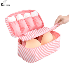 RUPUTIN High Quality Bra Underwear Storage Bags Travel Cosmetic Bag Men Waterproof Sock Shorts Box Women Makeup Case