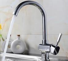 Бесплатная доставка простой Dona1154 кухня воды кран для домашнего и коммерческого использования