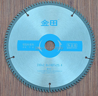 Free Shipping Professional Quality 230 25 4 2 6 100z TCT Saw Blade Non Ferrous Metal
