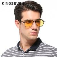 KINGSEVEN Herren HD Nacht Fahren Gläser Polarisierte Anti-glare Regen Tag Nacht Vision Sonnenbrille Im Freien gelb objektiv sonnenbrille