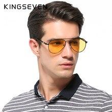 KINGSEVEN-lunettes de soleil polarisées, Anti-éblouissement, Vision nocturne, lunettes de soleil HD, pour hommes, verres jaunes, pour l'extérieur, Anti-éblouissement