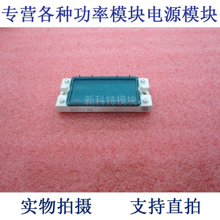 VUO121-16N01 121A1600V module de pont redresseur triphasé