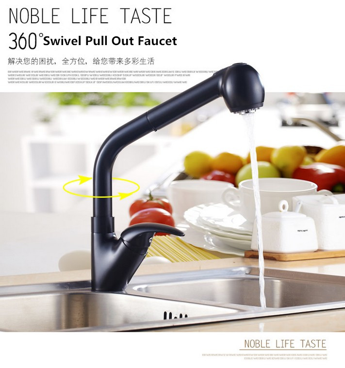 Outlet Hot Sell Polished Black Brass Pull Out Kitchen