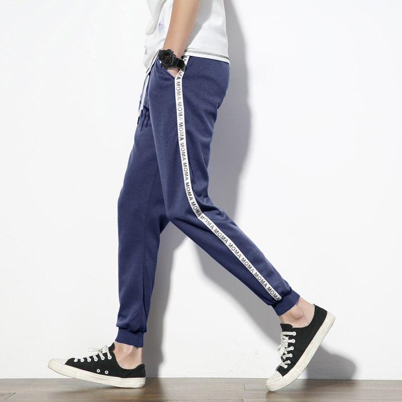 Autumn Winte Casual Pants Men 2017 Fashion Side Stripe