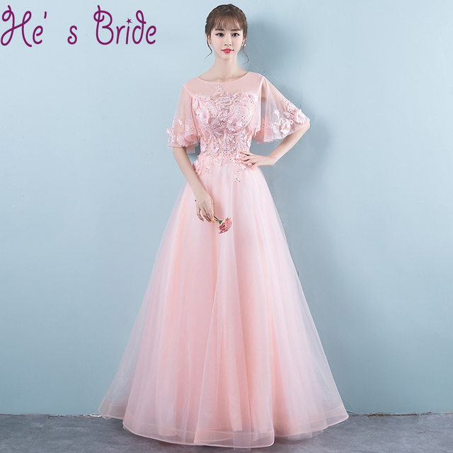 Evening Dress Elegant Pink Sheer Scoop Neck Half Sleeves Lace Up Back A Line  High-end Lace Up Tulle Lace Beaded Party Prom Dress f0ed6d16d704