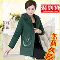 (bust 142 cm) Middle - aged and old women 's autumn coat mother in Middle - aged woman long qiu dong outfit