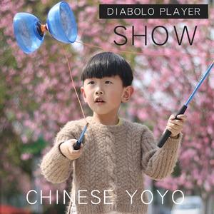 Image 4 - Chineseyoyo Lager Diabolo Jongleren Speelgoed Professionele Diabolo Set Verpakking 6 Kleur Voor Kiezen Met String Bag