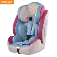 Babysing Baby Car Seat Newborn Head Support Car Seat Protector Child Car Safety Booster Seat