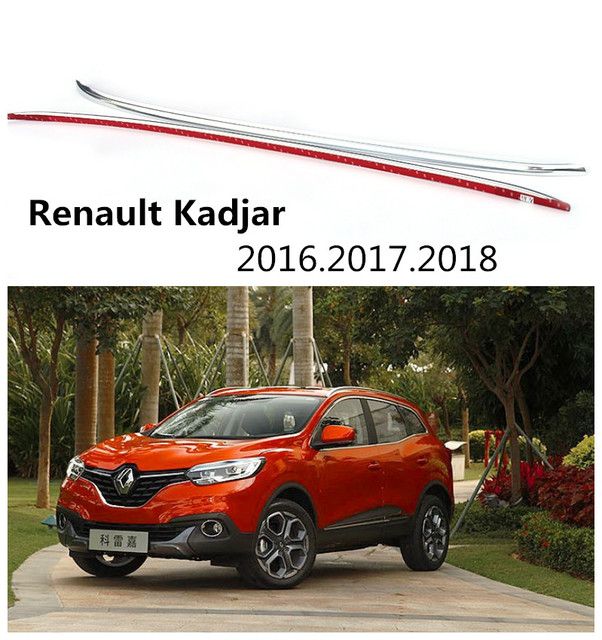 pour renault kadjar toit racks auto bagages. Black Bedroom Furniture Sets. Home Design Ideas
