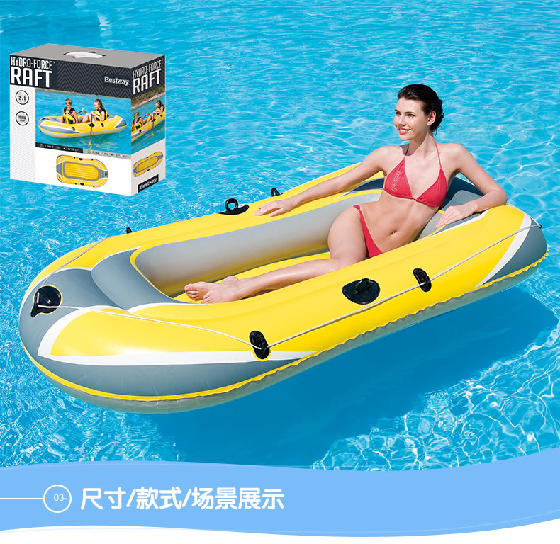 3 Man Inflatable Fishing Boat