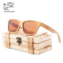 Bamboo Carbide Glasses Environmental Protection and Wood Dyeing Carbonization Polarized UV400 Mens Sunglasses