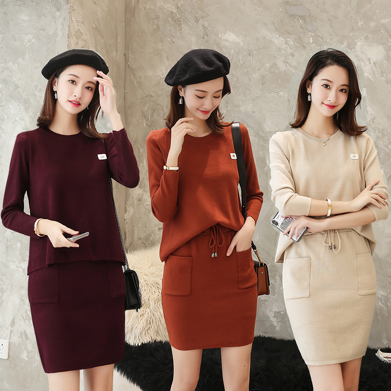 Sweaters Women's Style Spring 2019 New Slim Knitted Dress Dress Leisure Two-piece Long Sleeve Button Suit Skirt