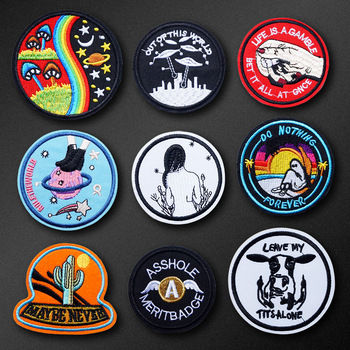 Fly Cow UFO Girl DIY Iron On Patch Clothes Embroidery Applique Ironing Clothing Sewing Supplies Decorative Badge Sew On Badges