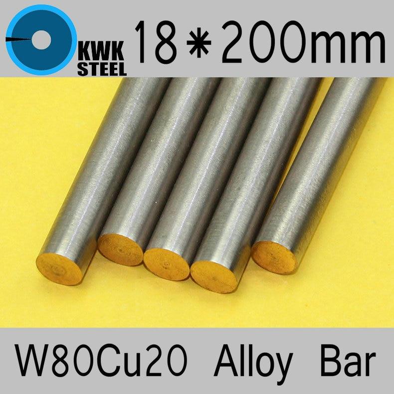 18*200mm Tungsten Copper Alloy Bar W80Cu20 W80 Bar Spot Welding Electrode Packaging Material ISO Certificate Free Shipping