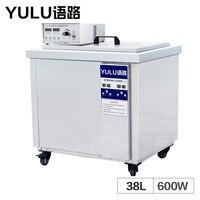 Цифровой 38L Ультразвуковой очиститель плесень металла запчасти машины материнская плата оборудования нагреватель для ванной таймер промы