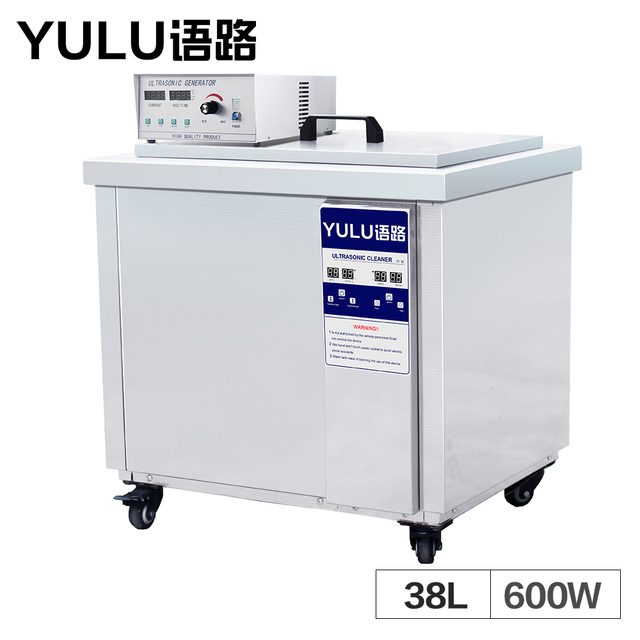 Digital 38L Ultrasonic Cleaner Mold Metal Car Parts Machine Motherboard Equipment Heater Bath Timer Industry Hardware Lab Washer