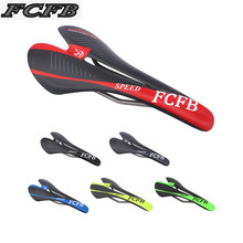 2017 FCFB carbon saddle titanium bow road bike mountain Road Bicycle Saddle Multicolor green red blue gary yellow black blue
