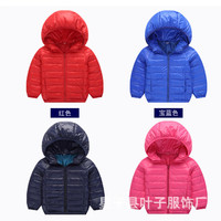 Children S Down Jacket Light Children S Clothing Winter Korean Version Of The Simple Color Hooded