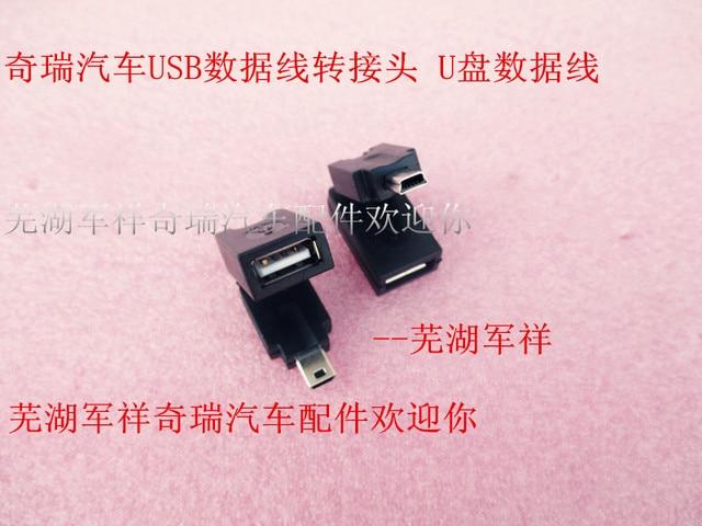 Para Chery QQ/QQ3/QQ6/A1/A3/adaptador USB A5 Tormenta 2U disco de transferencia de datos de interfaz de línea