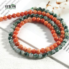 Round Faceted Jades Beads 8mm Orange Green Color Loose Bead Fit For Make DIY Jewelry Making Necklace Bracelet 1824(China)