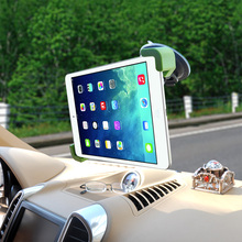 Fit 7 – 11 inch Tablet Soporte Car Windshield Tablet Mount Holder Stand for all brands of Tablet PC GPS support tablette