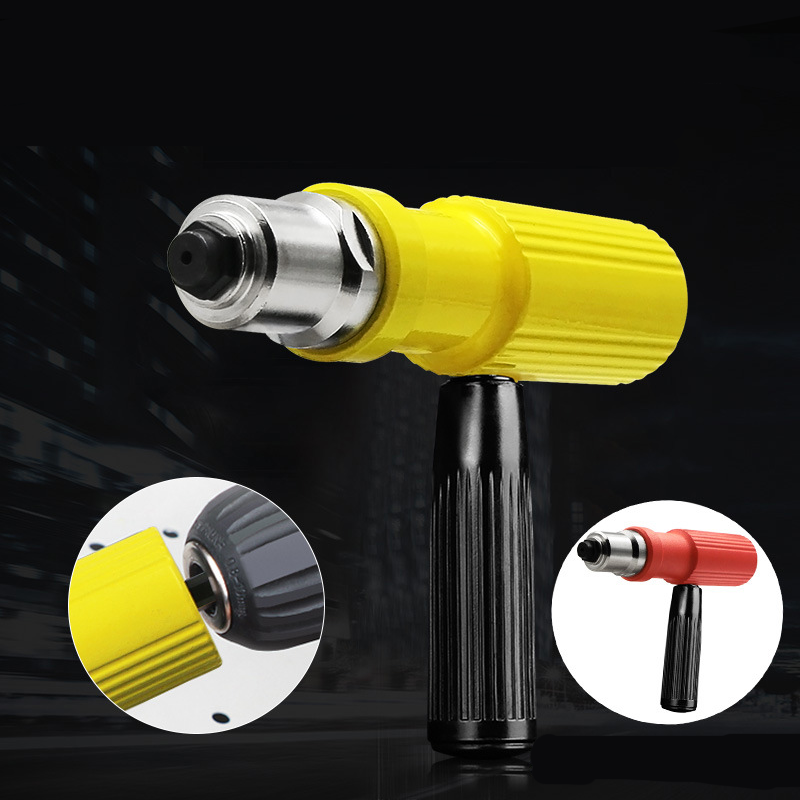 Red Yellow 144mm*35mm New Electric Rivet Gun Rivet Machine Rivet Gun Broach Conversion Head Accessories Core