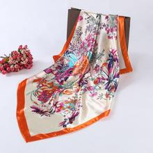 Floral Printed Square Scarf