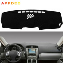 Appdee Mobil Dashboard Cover Silikon Non Slip untuk Lexus IS-F IS250 IS350 IS300 2006-2011 2012 2013 Kiri dash MAT Anti Sinar UV Karpet(China)