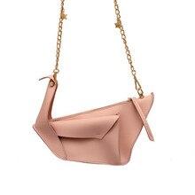 Fun Fashion Paper Crane Style PU Leather Trend Ladies Chain Bag Shoulder Bag Crossbody Mini Messenger Bag Clutch Bag Handbag J3