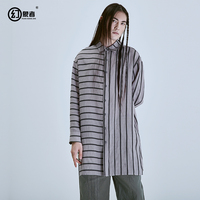 Designer brand personality in the men's long ramie oversize stripe shirt long sleeve shirt 18 ss