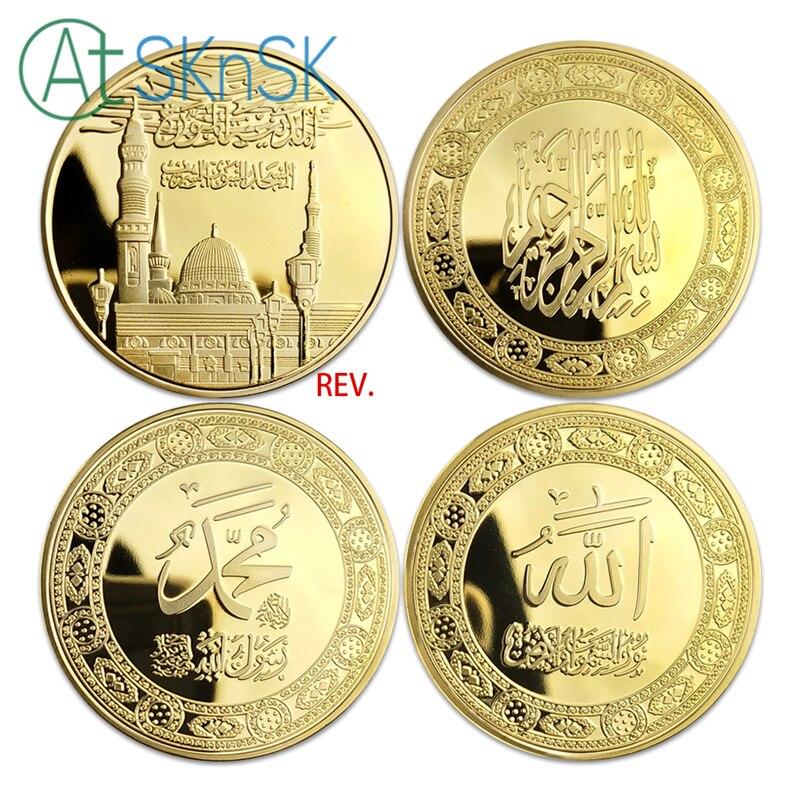 Free shipping MIX 3 styles free 3pcs/lot Saudi Arabia Allah bismillah gold plated coins,