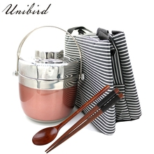 Unibird Stainless Steel Lunch Box Thermo for Kids Double Layer Food Thermos Container with Spoon Chopsticks Thermal Bento Box