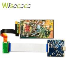 Free DHL Mipi Board 2k 1440P 5.5