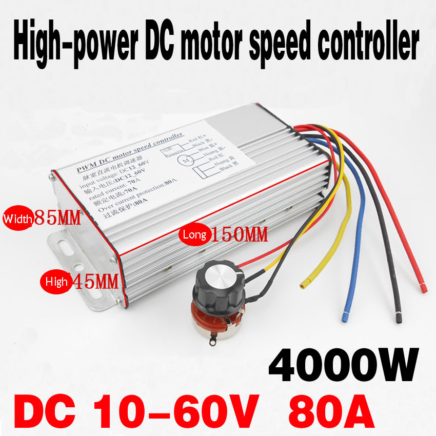 PWM DC motor speed controller 12V24V36V48V motor stepless speed control switch high power pulse