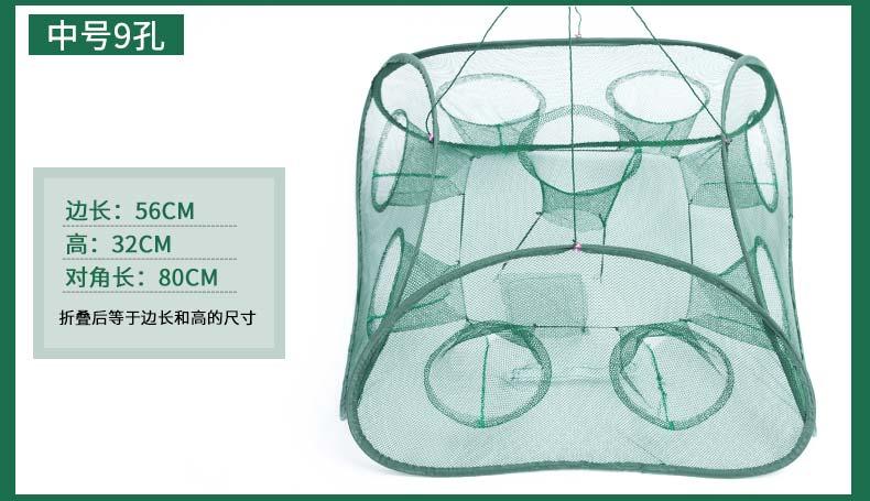 Jouet de poisson enfant automatique pliable pêche fonte filet jouet Nylon maille crabe crevettes 9 trous poisson appât piège Dip Net Cage