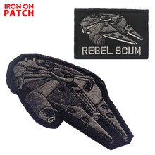 REBEL SCUM Star Wars Millennium Falcon Personalizado patches moral tático militar casaco emblemas de patch Hook & Loop para mochilas(China)