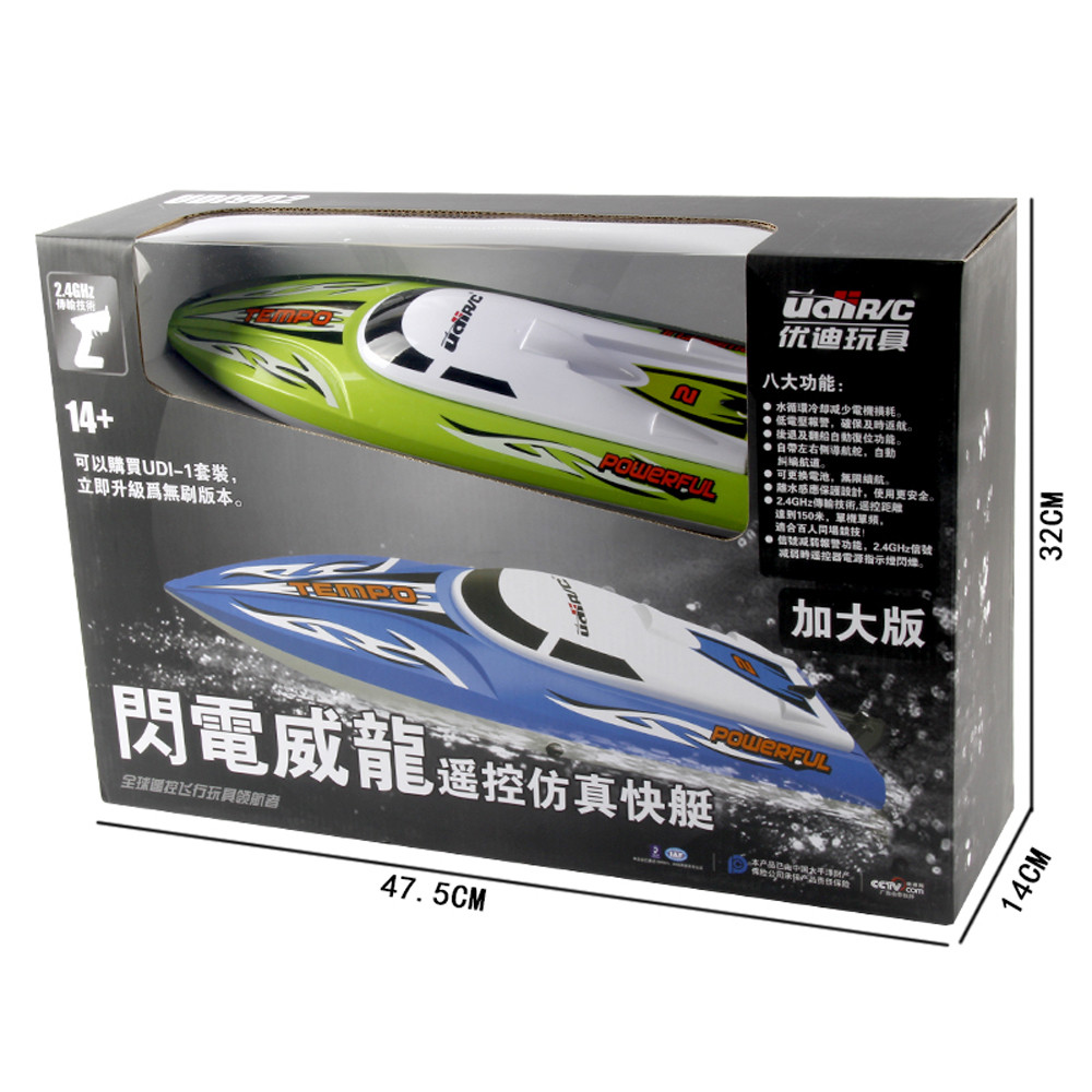 UDI 002 2.4G High Speed RC Boat with Water Cooling System Brushed Motor 2017 NEW Factory Price