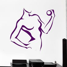 Gym Sticker Gril Dumbbell Fitness Decal Body building Posters Vinyl Wall Decals Pegatina Quadro Parede Decor