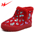 DOUBLE STAR Kids Shoes Sport Outdoor Warm Children Snow Boots Comfortable Leather Butterfly Pattern Walking Shoes For Girls