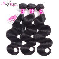NAFUN объемные волнистые пучки человеческих волос пучки перуанские 8-30 дюймов пучки натуральный цвет не Реми волосы для наращивания Бесплатна...