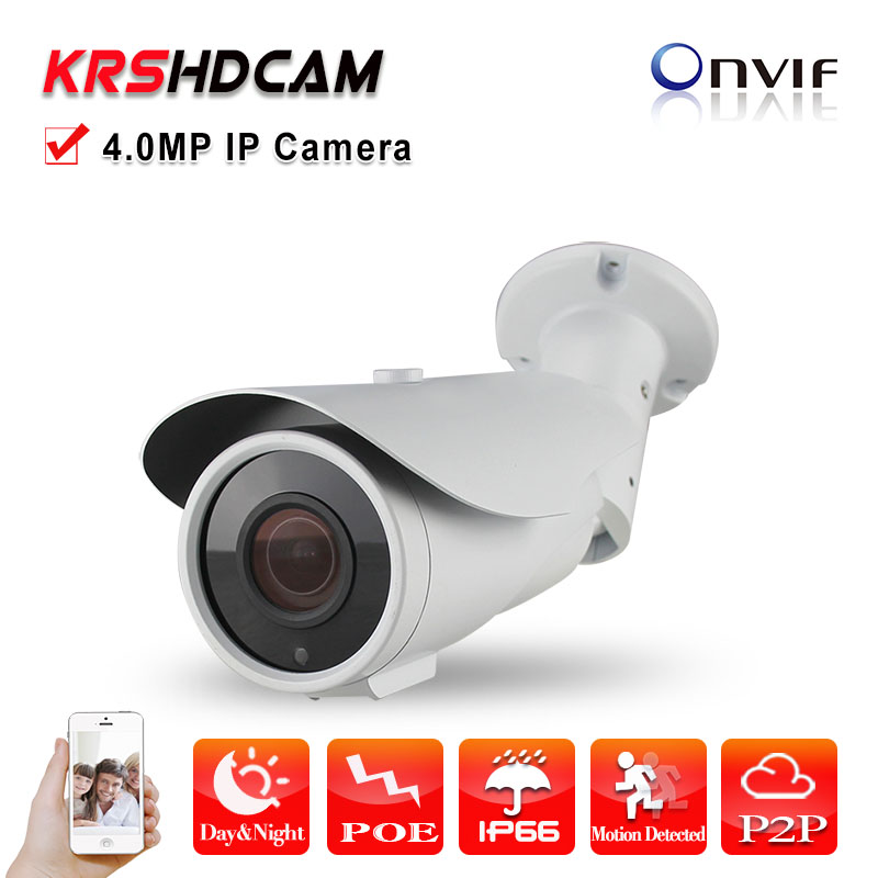 H.265/H.264 4.0MP POE IP Camera FULL HD 2688*1520 Outdoor waterproof zoom lens onvif2.4 security CCTV cameras de seguridad camera ip full hd 4 0mp 2688 1520 poe indoor vandalproof onvif2 4 h 265 h 264 night vision security cctv camaras de seguridad