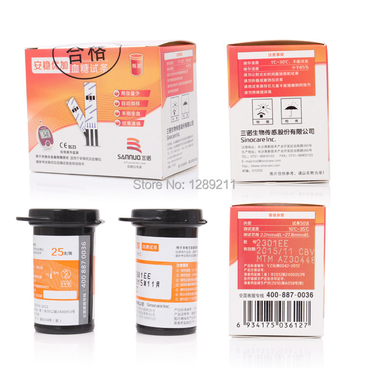 2015 new 5blood glucose test strips lancets SANNUO ANWENYOUJIA glucometer Blood Glucose Meter use - Tina Jiang's store