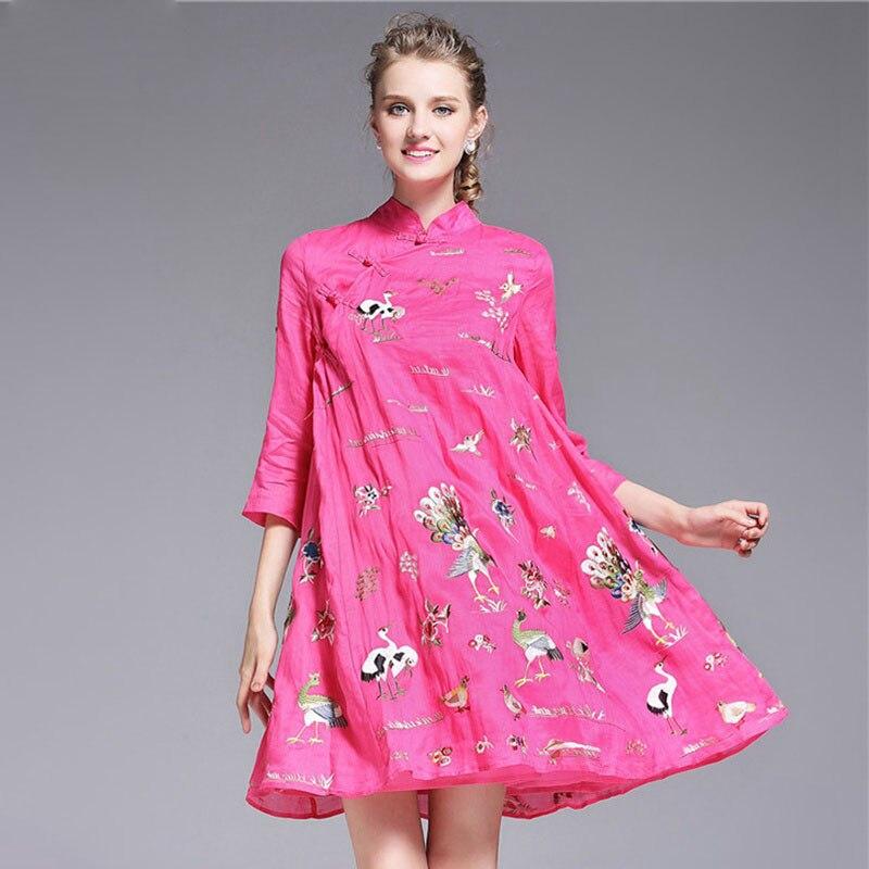 5 Chinese Asian Style Fastener trim for Cheongsam kungfu Qipao Dress stud