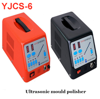 YJCS 6 110V and 220V Multifunction Ultrasonic Mold Polisher Polishing Machine EDM Fluid kerosene or water