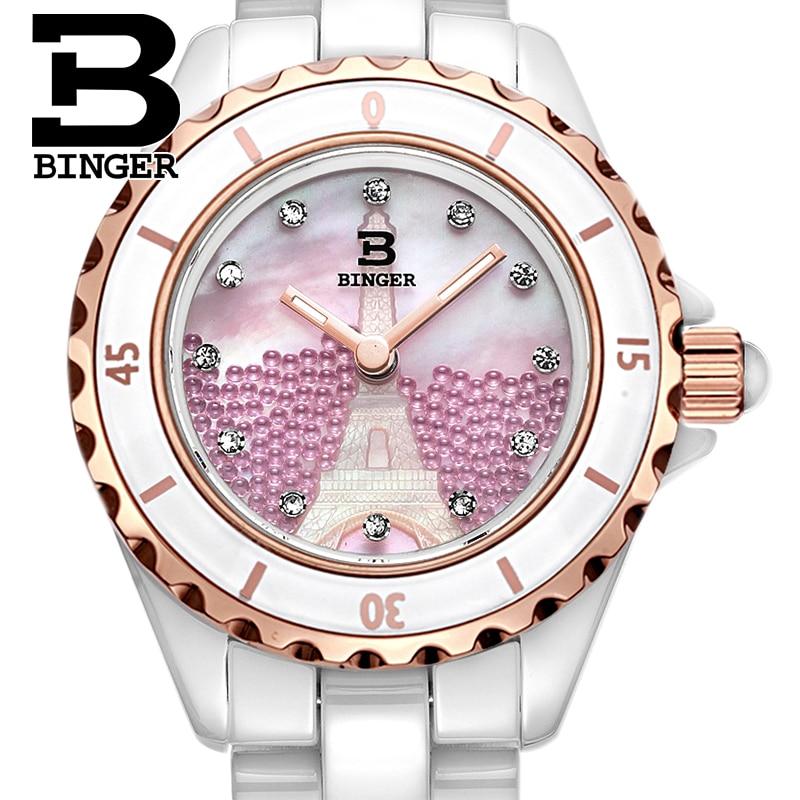 Belles boules de cristal mobiles montres pour femmes coquille naturelle tour Eiffel montre japon Quartz filles Bracelet en céramique montre-Bracelet - 3